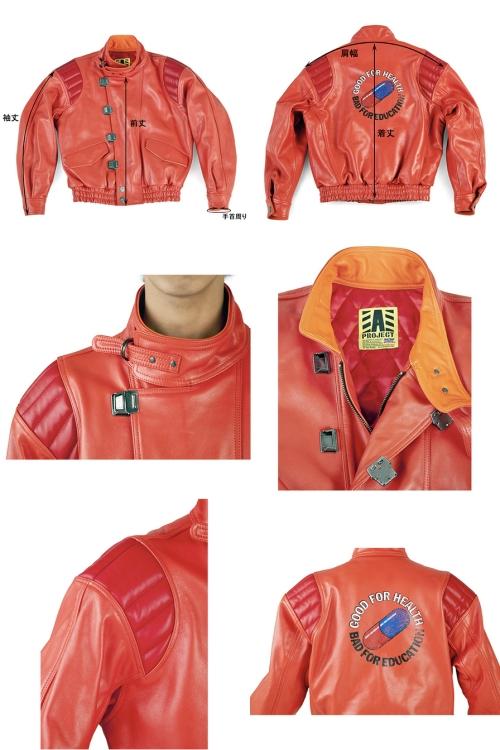 Kaneda Jacket