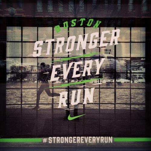StrongerEveryRun